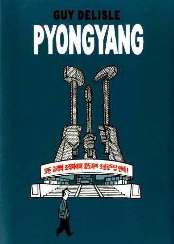 Phyonyang de Guy Delisle